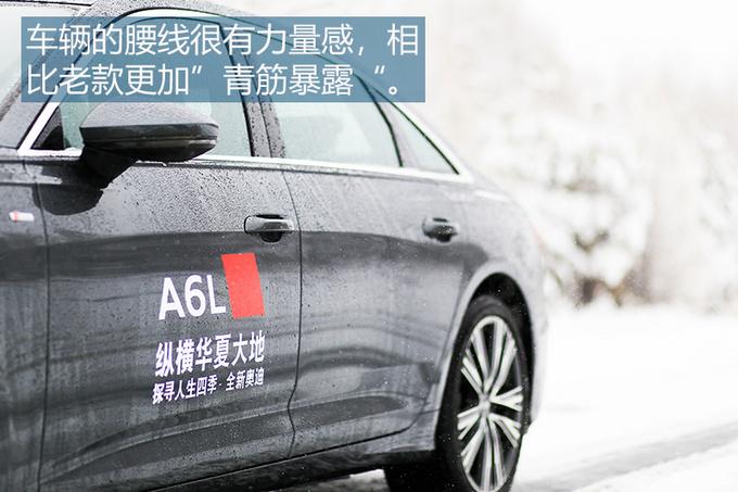 感受科技张力 全新一代奥迪A6L长测体验