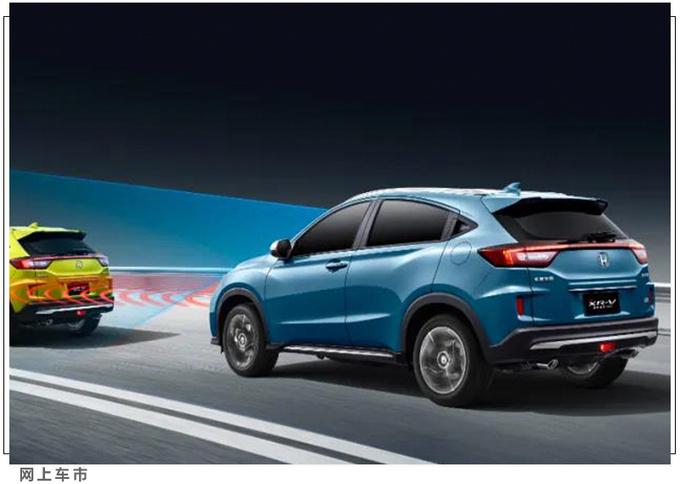 东风本田2021款XR-V上市 配置升级 1.5T舒适版贵4千-图6