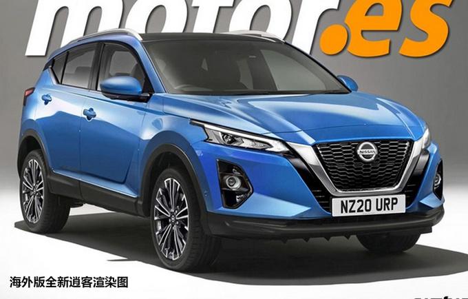 主力SUV齐换代 东风日产将推全新奇骏+逍客-图3