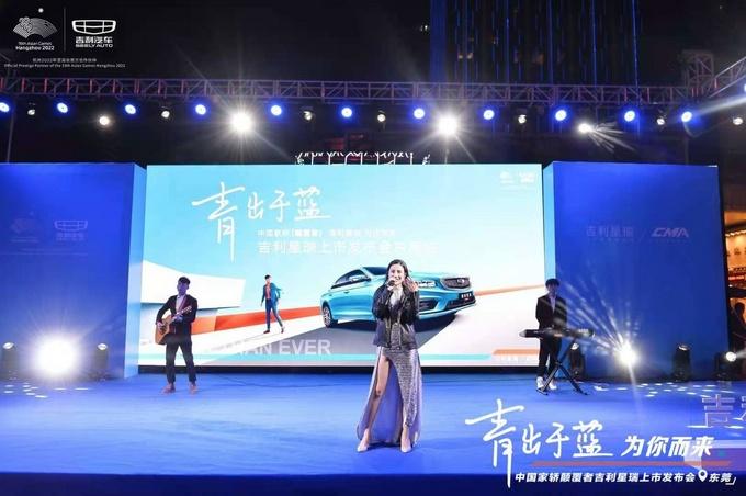 开启燃油车FOTA升级时代,吉利星瑞东莞上市-图4