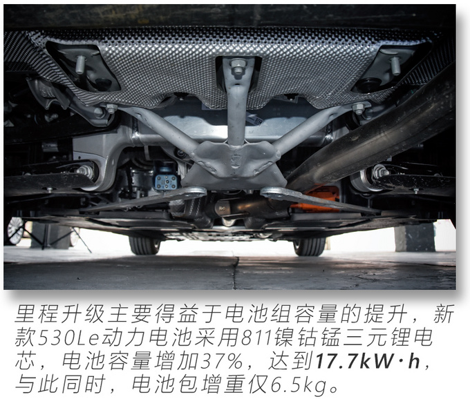 最快/最省油的5系 BMW 530Le里程升级版实车开箱-图25