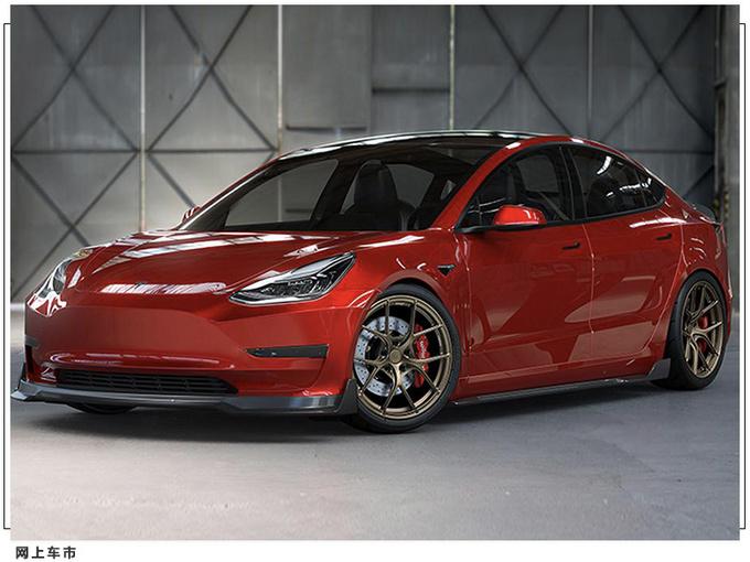 特斯拉Model 3专属套件 造型激进/碳纤维材质-图3