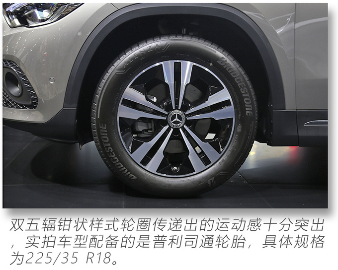 2020粤港澳车展实拍更大空间的奔驰国产全新GLA-图11
