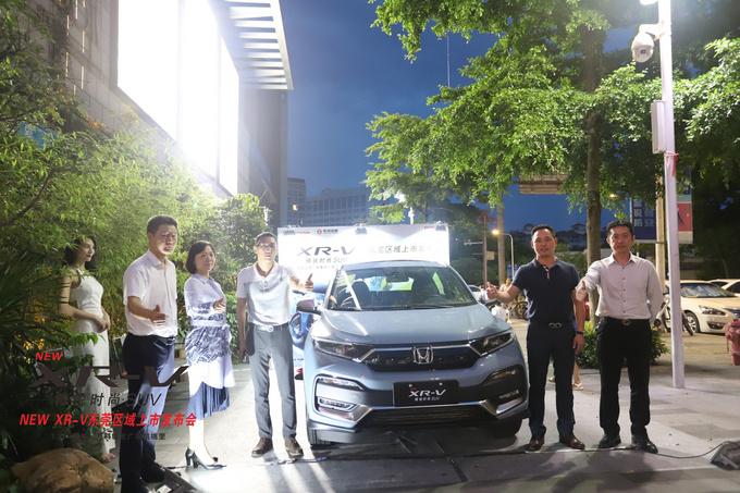 售价12.79万起 全新XR-V东莞潮动上市-图1