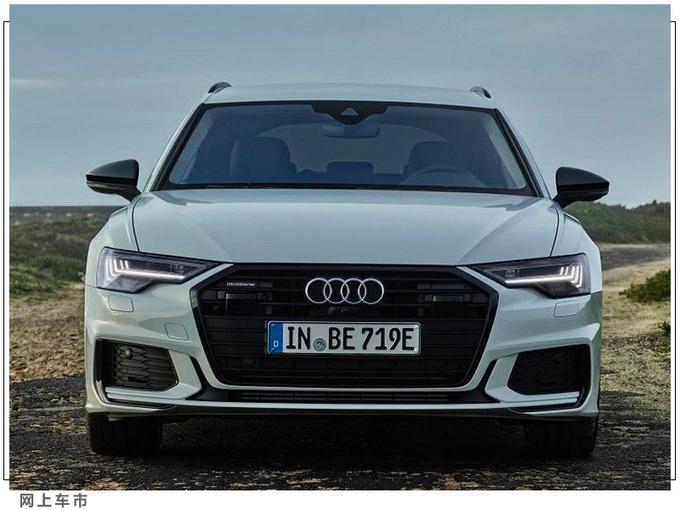 奥迪新款A6售价曝光搭2.0T插混/推三款车型-图3