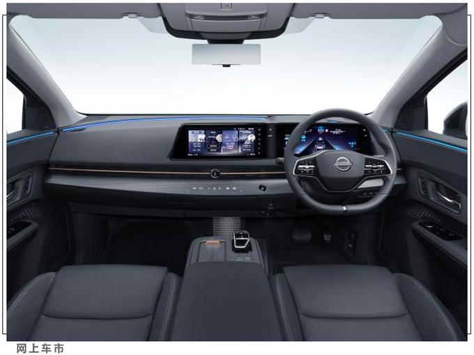 日产推高端电动SUV 武汉投产-续航动力超宝马iX3-图7