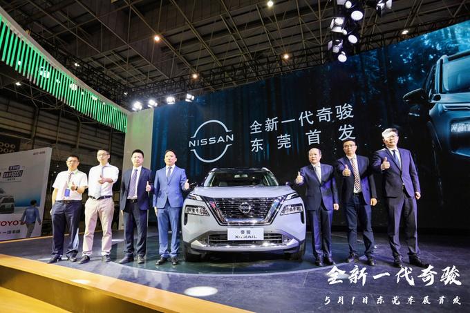 全域探享SUV,东风日产全新一代奇骏东莞亮相-图1