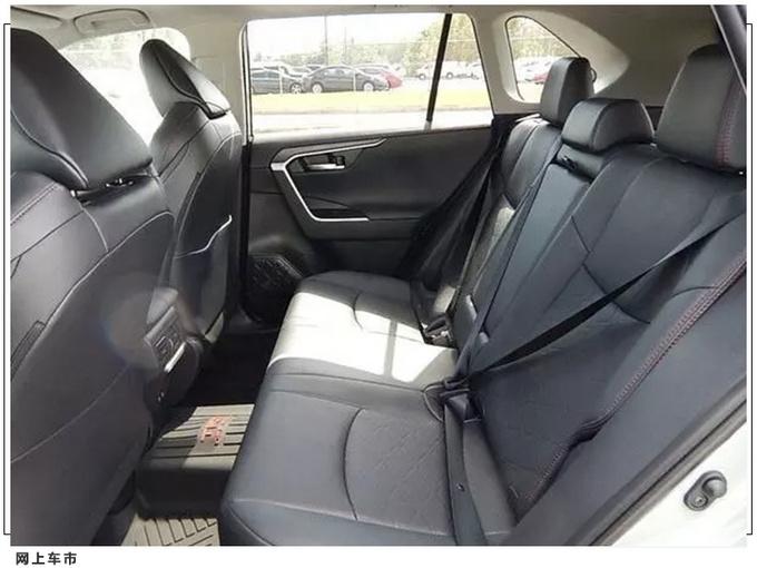 丰田新款RAV4实拍 造型硬朗/颇具越野风格-图8