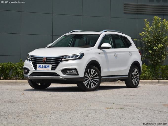 西安电动SUV威马EX5 荣威ERX5售11.99万-图1