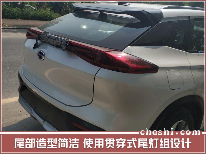 广汽新能源纯电大SUV街拍 续航超比亚迪唐EV-图3