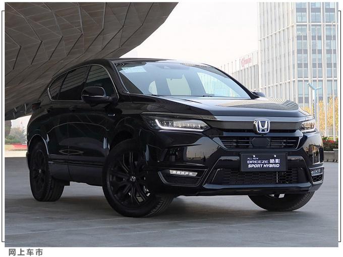 正增长 广汽本田4月销量回暖 雅阁等4款车破万辆-图5