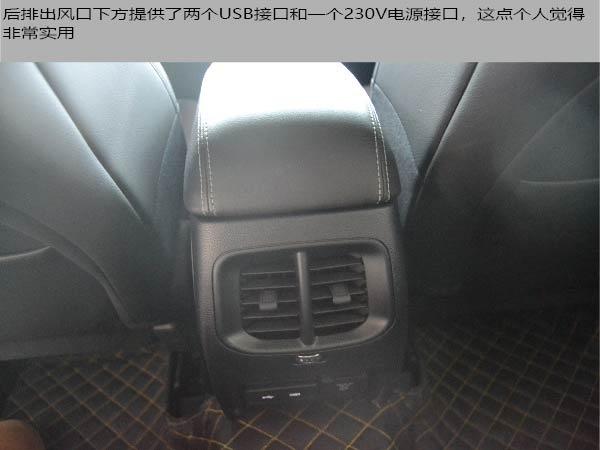 专业级全驾控都市SUV 实拍JEEP自由光-图7