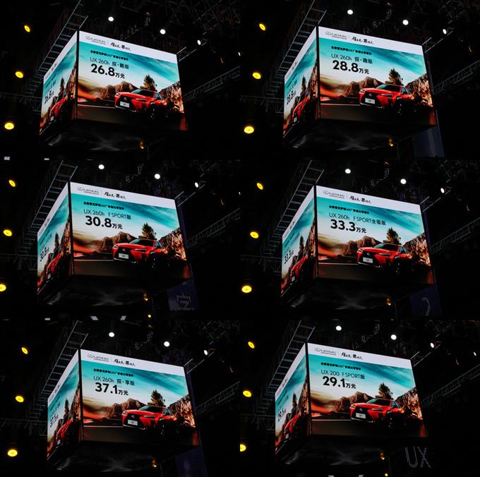 全新雷克萨斯UX东莞上市发布 售26.8万起-图3