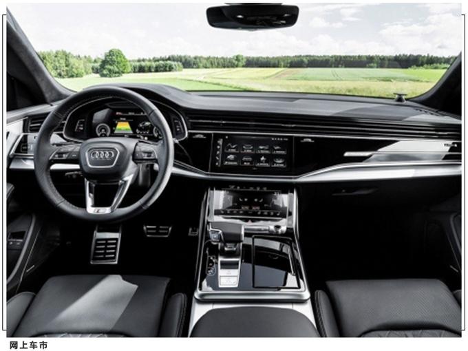 奥迪新款Q8插混版售价曝光 搭3.0T引擎/配置丰富-图3