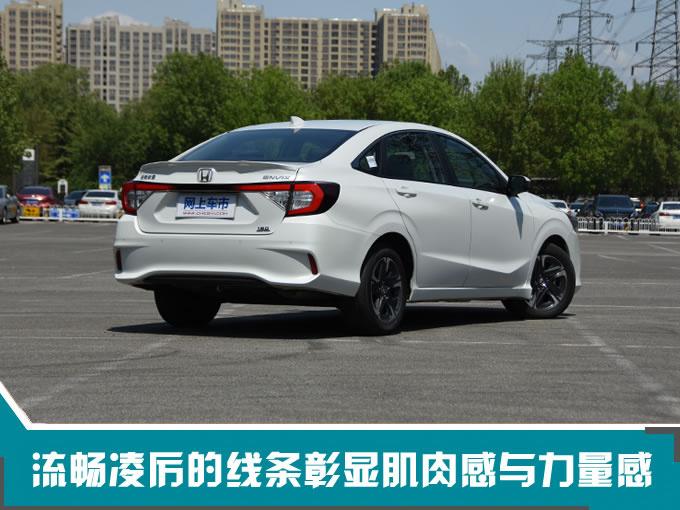 买中国特供车是利是弊 这款家轿新秀给你答案-图4