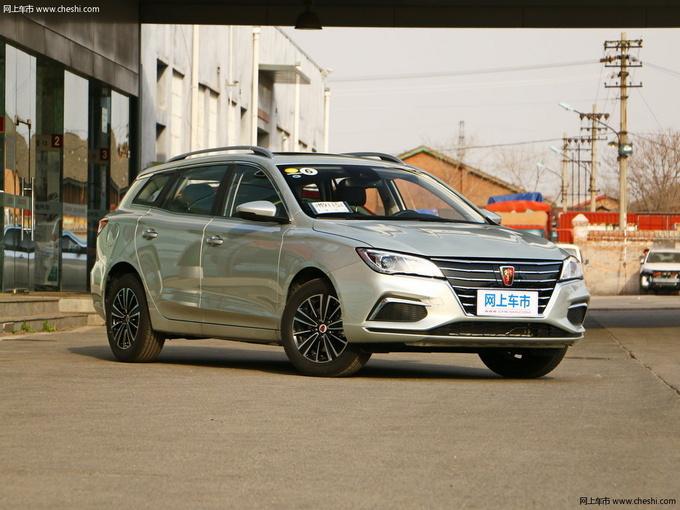 西安蔚领现车优惠 荣威Ei5提车仅2.98万-图1
