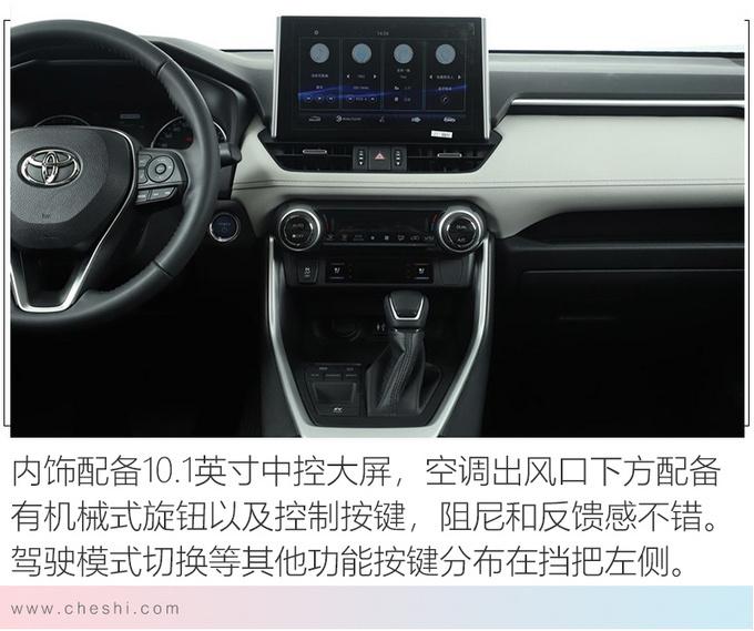 日系今年将推20款新车 威兰达/思域两厢领衔-图5