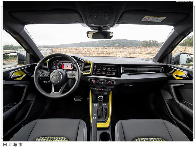 奥迪最便宜的RS车型 RS 1信息曝光-搭2.0T引擎-图7