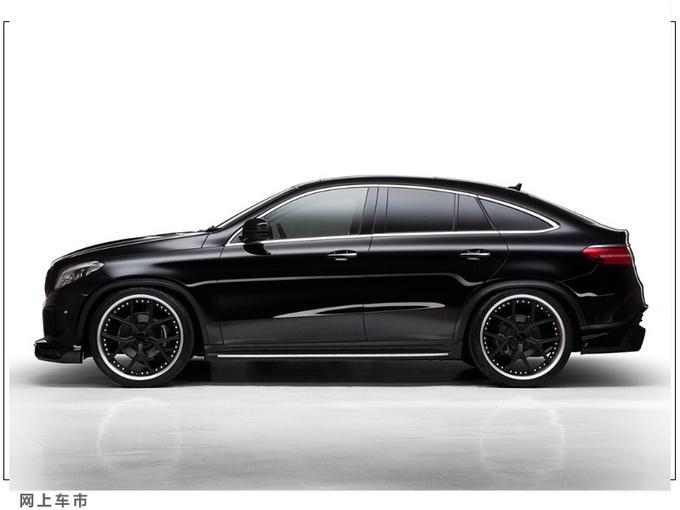 奔驰GLE  Coupe新车型全黑车身/外观套件更运动-图3