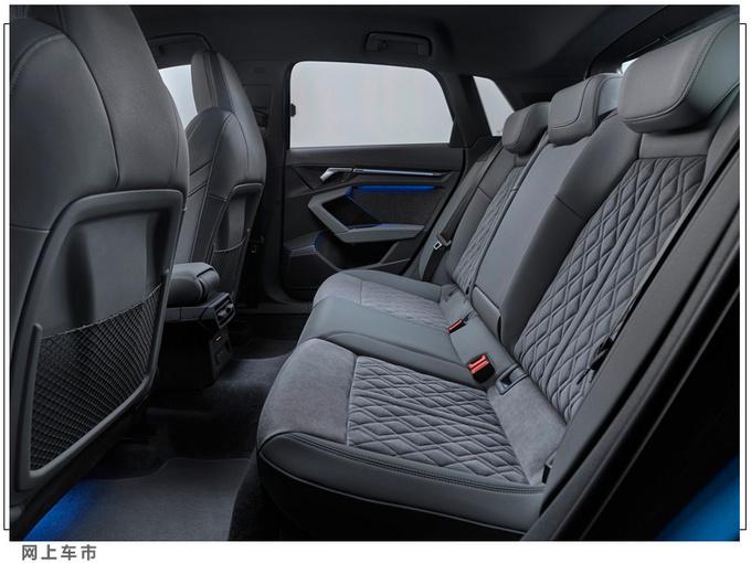 奥迪将推三款插混版车型全新A3领衔/年内亮相-图6