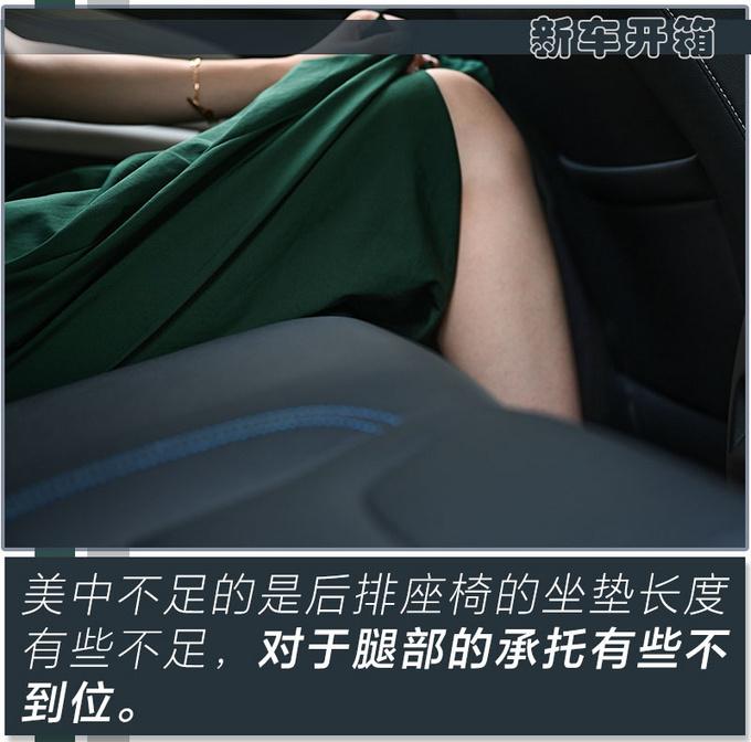 全新吉利新能源SUV不到7万就能买 还看啥比亚迪元-图25