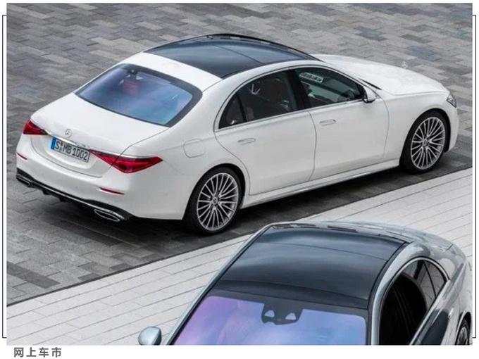 奔驰全新S级车型售价配置曝光年内即将开售-图2
