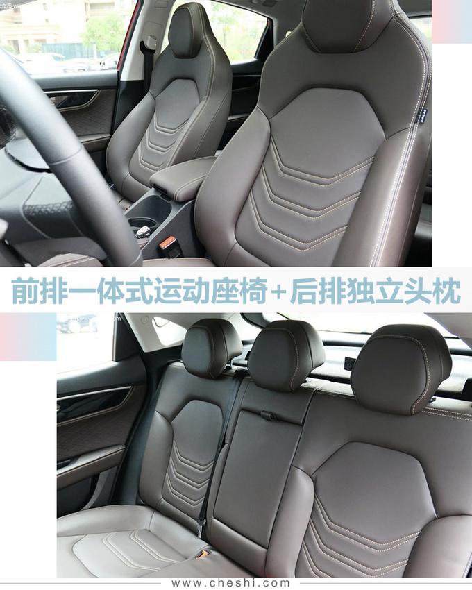 与大众共线生产江淮嘉悦A5上市 8.48万起售-图13