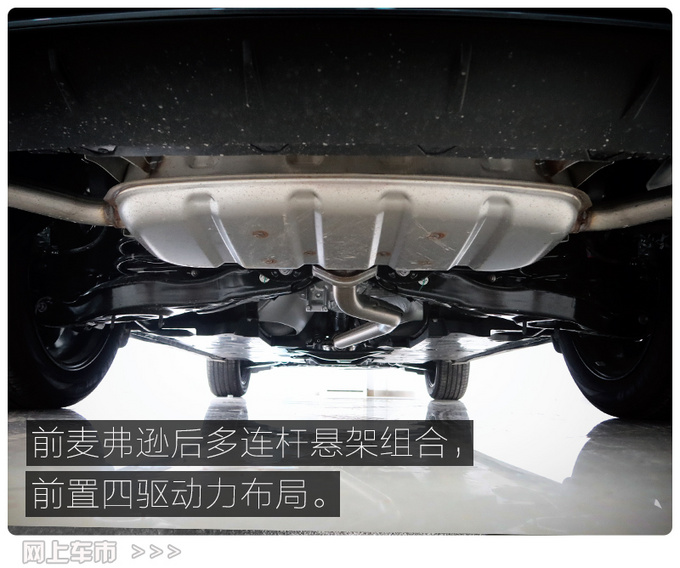 配置有大提升2021款马自达CX-4到店全网首拍-图31