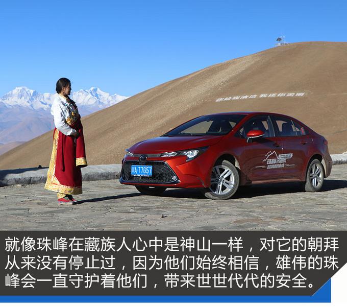 轻松征服了108道拐 藏族美女爱上雷凌的24小时-图3