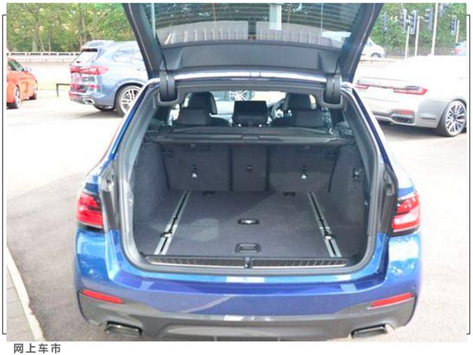 宝马5系旅行版实拍!年内开售/比三厢版还实用 宝马530旅行版价格