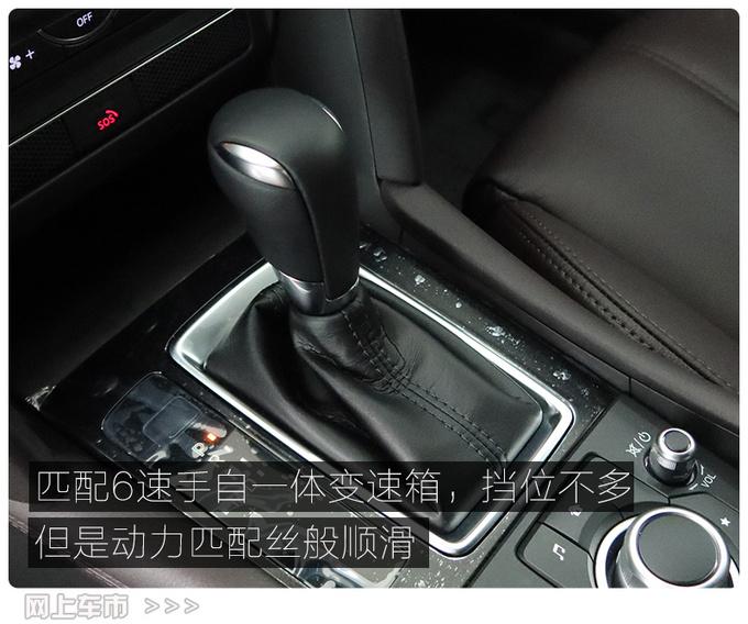 配置有大提升2021款马自达CX-4到店全网首拍-图30
