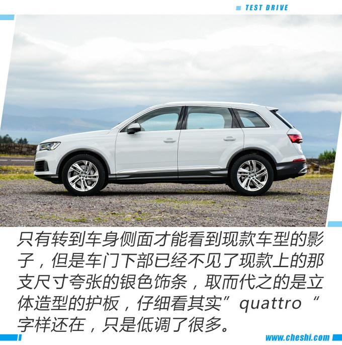适合30岁开的豪华大SUV 爱尔兰试驾新款奥迪Q7