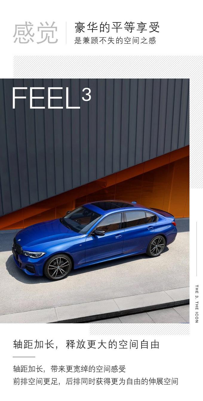 东莞宏宝全新BMW 3系CBA十冠王球星粉丝见面会-图12
