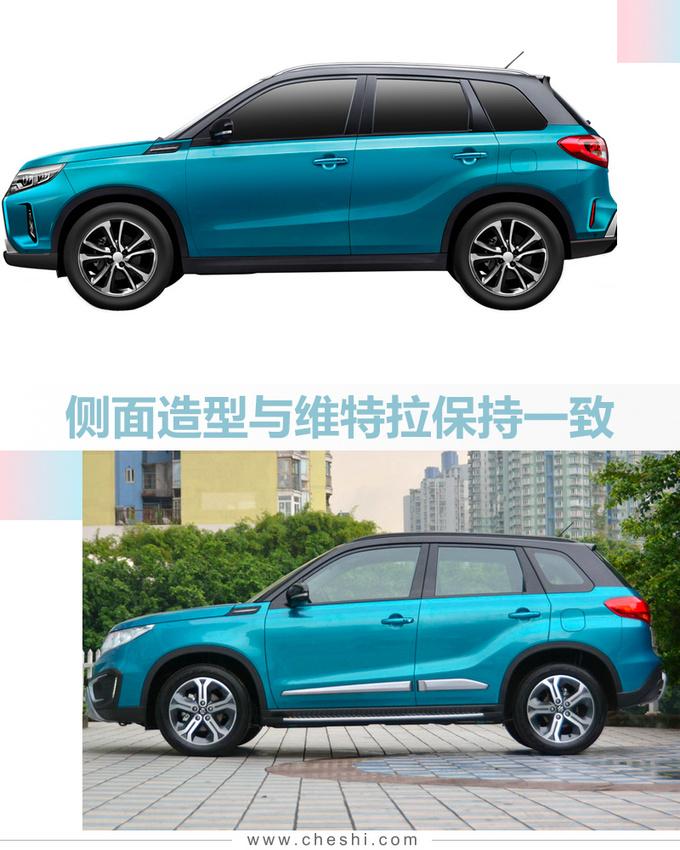 长安铃木全新SUV曝光 前脸酷似雷克萨斯NX-图4