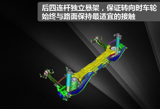 让清华教授称赞的名牌动力 测试雪佛兰迈锐宝XL 535T-图18