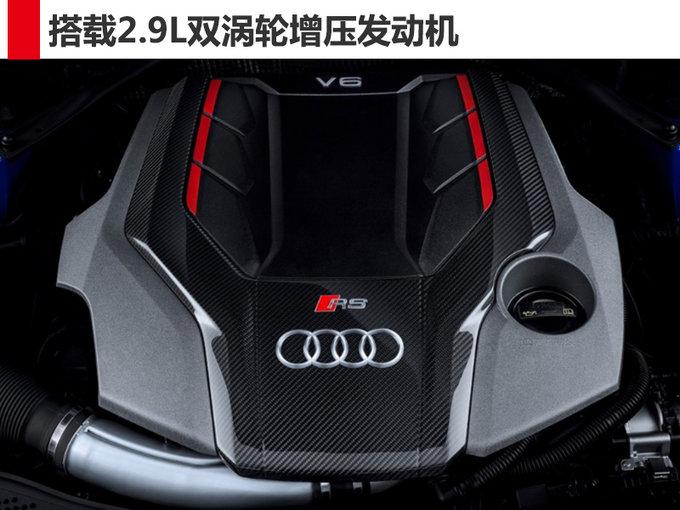 竞争奔驰AMG CLS53 全新一代奥迪S7明年正式亮相-图5
