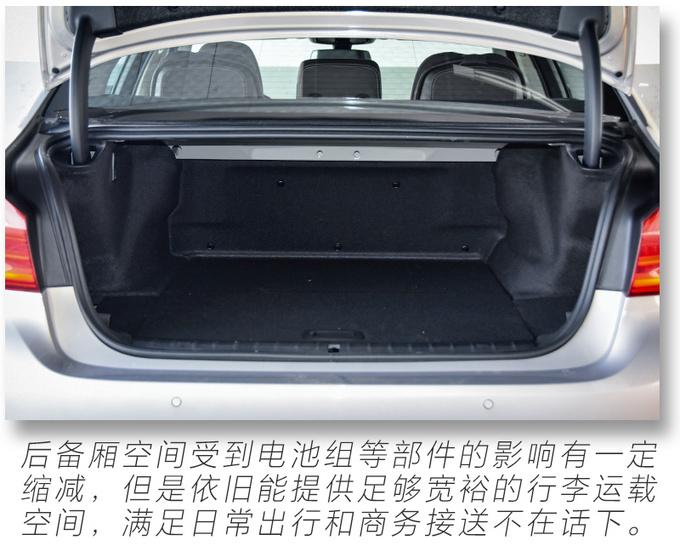 最快/最省油的5系 BMW 530Le里程升级版实车开箱-图23