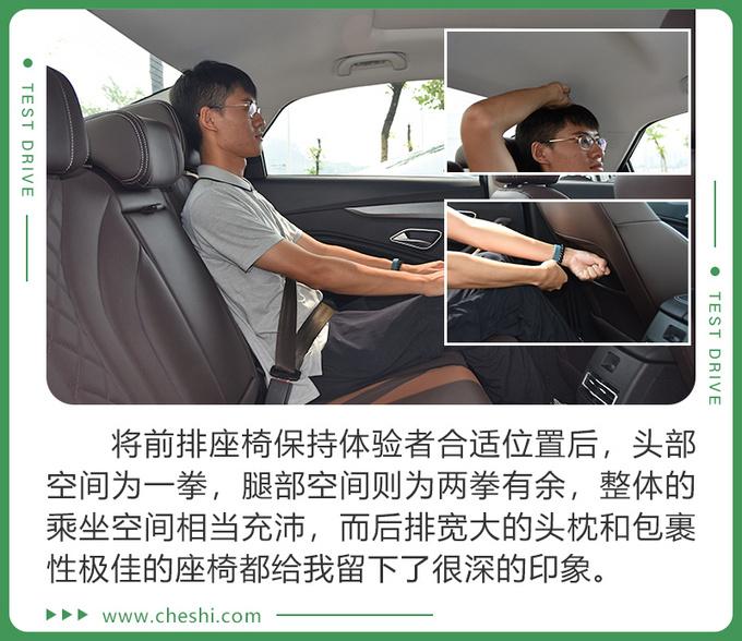 纯电续航451km 换全新LOGO 试驾北京汽车EU7-图15