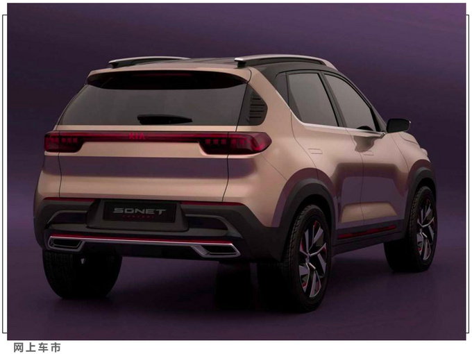 起亚全新SUV预告图发布年内投产/配隐藏门把手-图5
