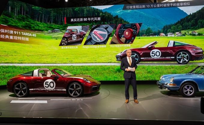保时捷911 Targa 4S 经典重现特别版 广州车展首发-图11