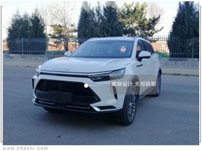 BEIJING新SUV X7 6月上市 搭1.5T引擎配轻混系统-图1