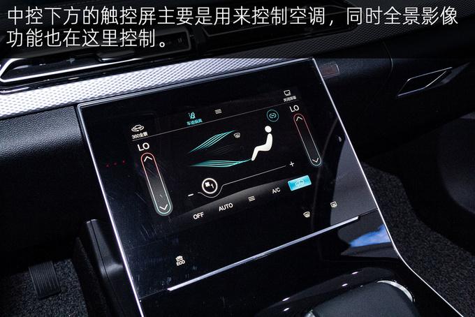 配置、服务双升级,BEIJING-X7贺岁限量版东莞实拍-图18