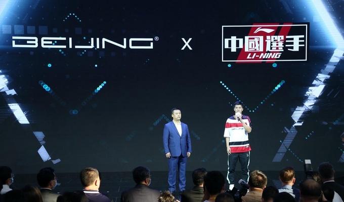 新架构新产品全面焕新的BEIJING汽车开启show time-图8