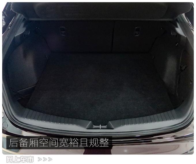 配置有大提升2021款马自达CX-4到店全网首拍-图26