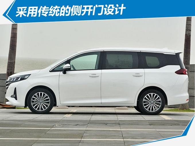 传祺GM6开卖 尺寸同级最大 售价XX.XX-XX.XX万元-图3