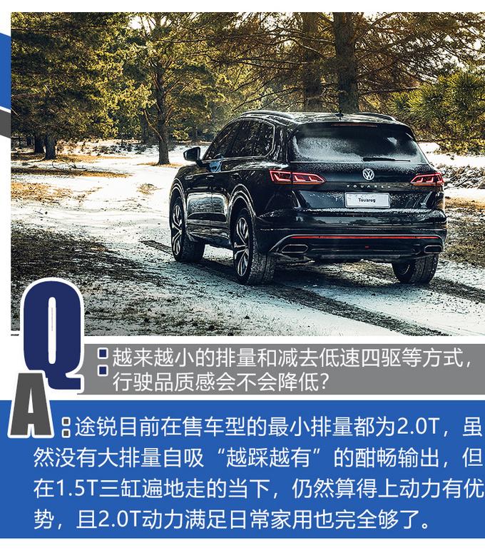 大众价买保时捷品质 途锐为啥被称为旗舰SUV-图2