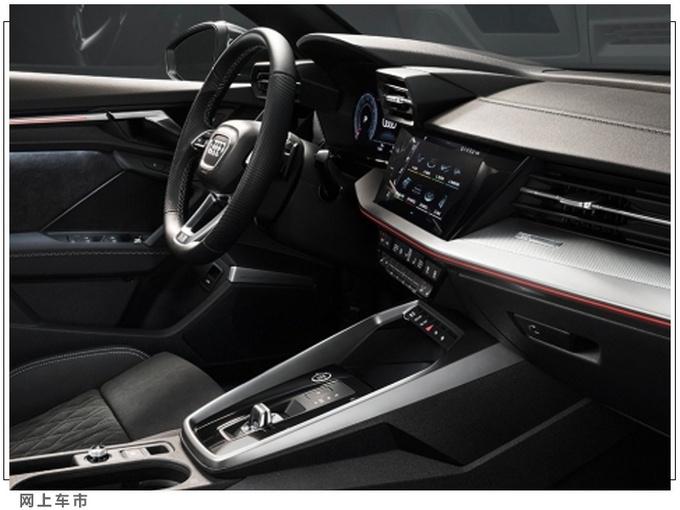 奥迪全新一代A3实拍国产轴距加长/下半年开售-图5
