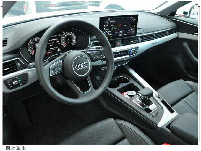 奥迪新款A4旅行版实拍升级10.1寸大屏/年内开售-图5