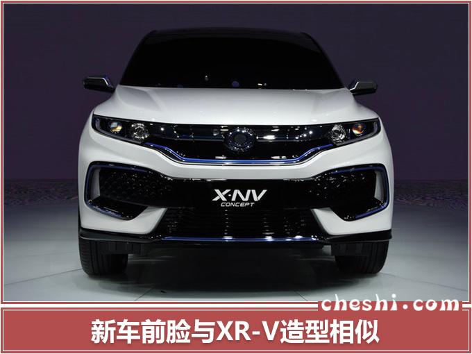 东风本田5年将推10款新车 混动艾力绅油耗低至5.7L-图2