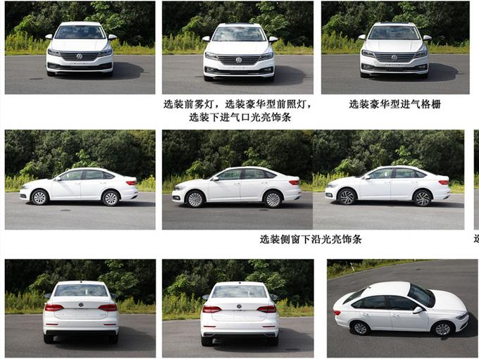 上汽大众朗逸新车型曝光 搭1.2T发动机/年内上市-图4